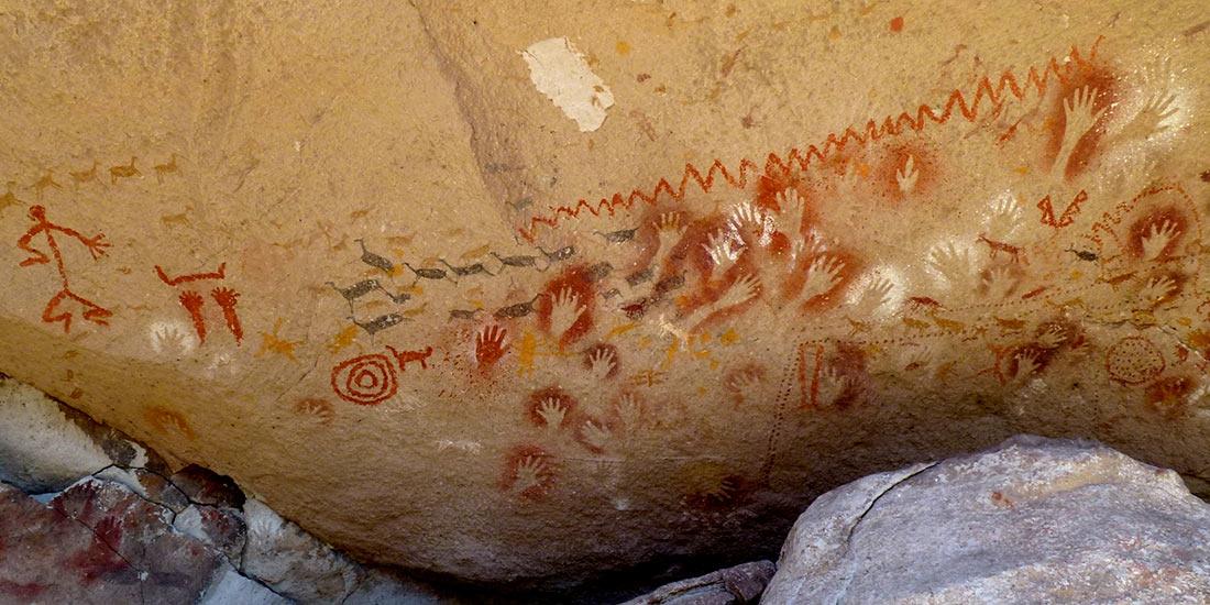 Пещера рук