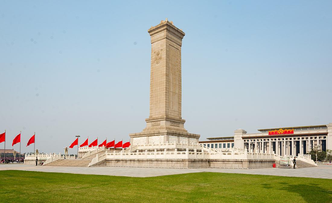 Площадь Тяньаньмэнь в Пекине