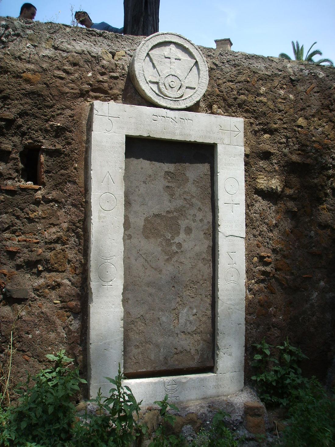 Алхимическая дверь