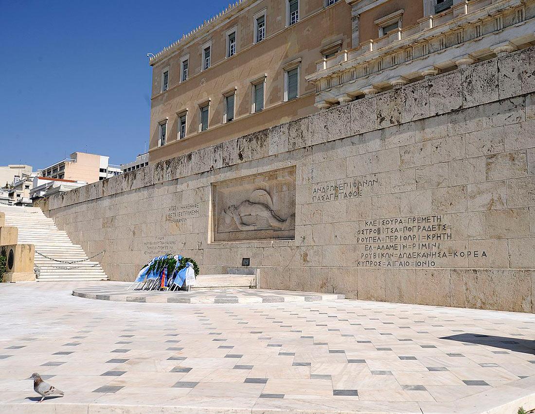 Могила Неизвестного солдата в Афинах