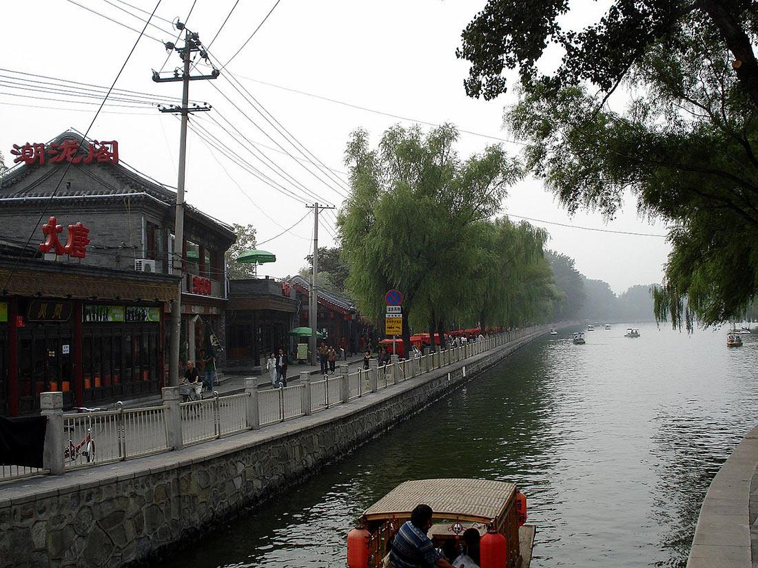 Великий канал