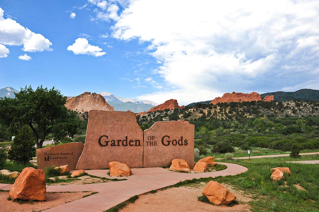 Сад Богов