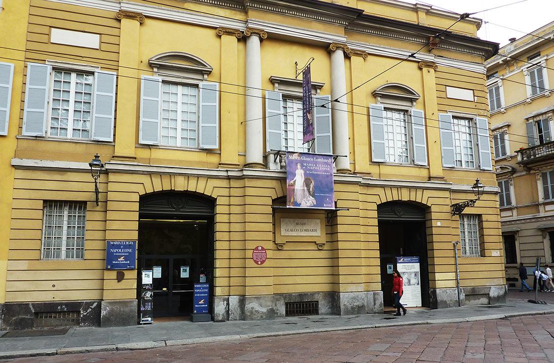 Музей Глауко Ломбарди