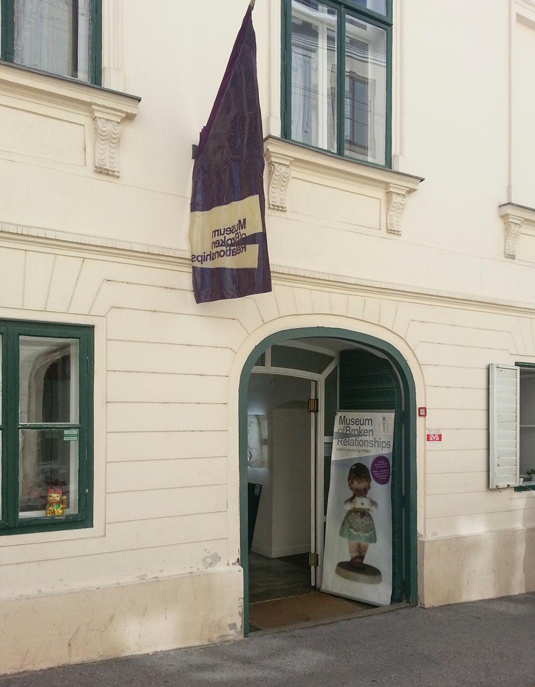 Музей разбитых сердец в Загребе