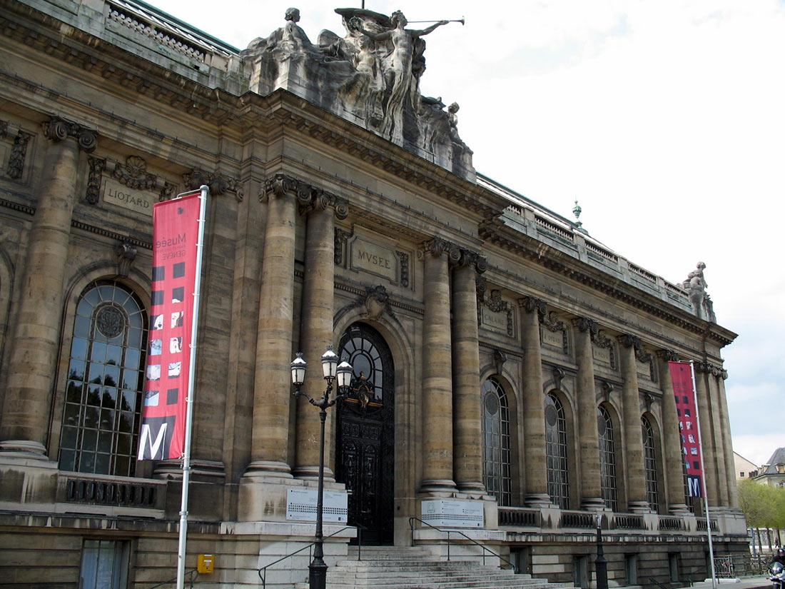 Художественно-исторический музей в Женеве