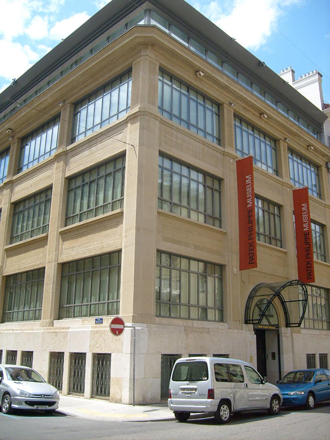 Музей Патек Филипп