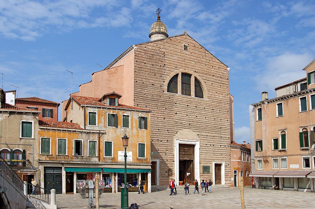 Церковь Сан-Панталон