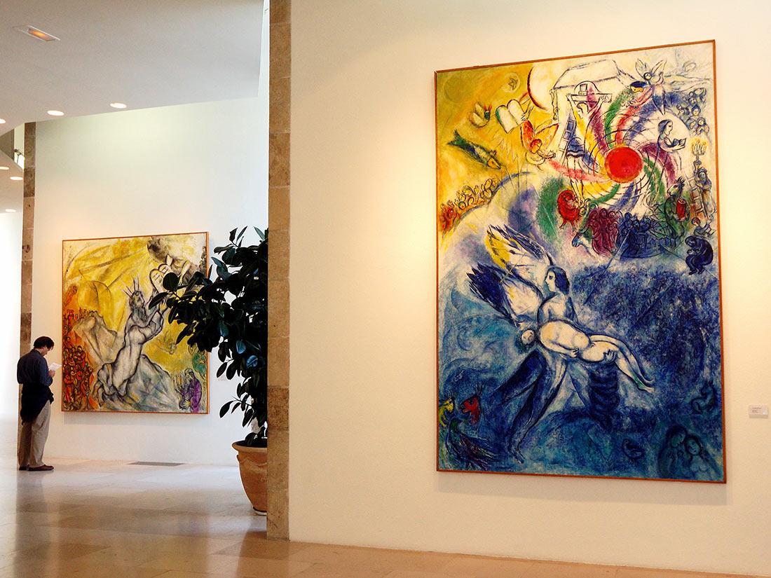 Музей Марка Шагала в Ницце
