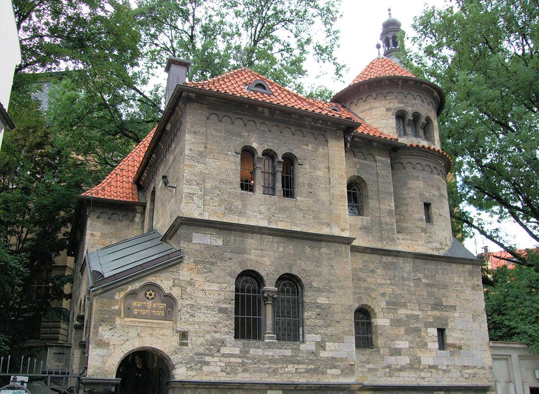 еврейский квартал Праги