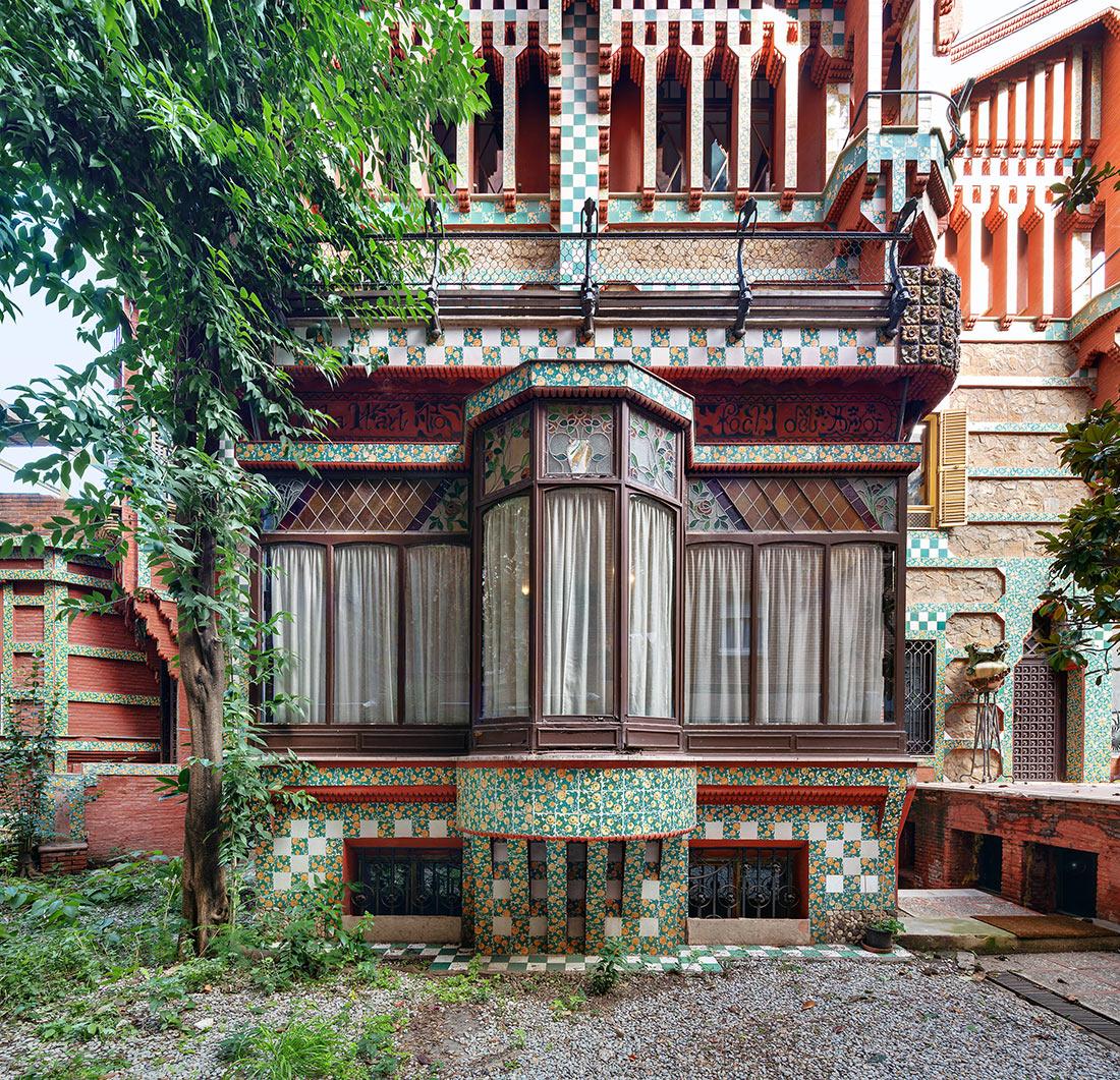 Дом Висенс