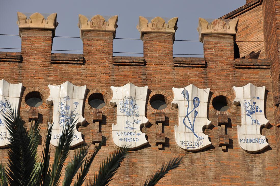 Замок трех драконов