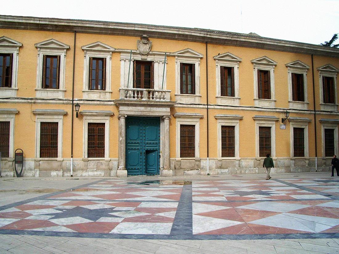 Музей Альма-Матер в Сарагосе