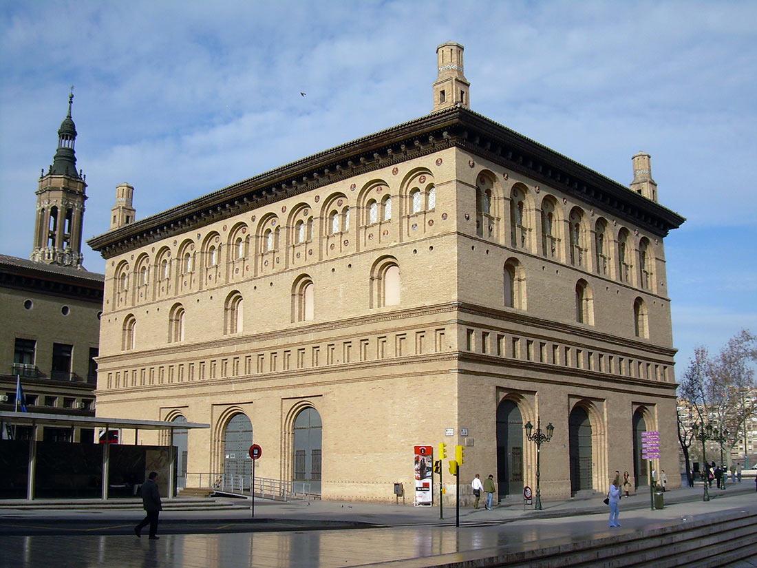 Выставочный зал Сарагосы