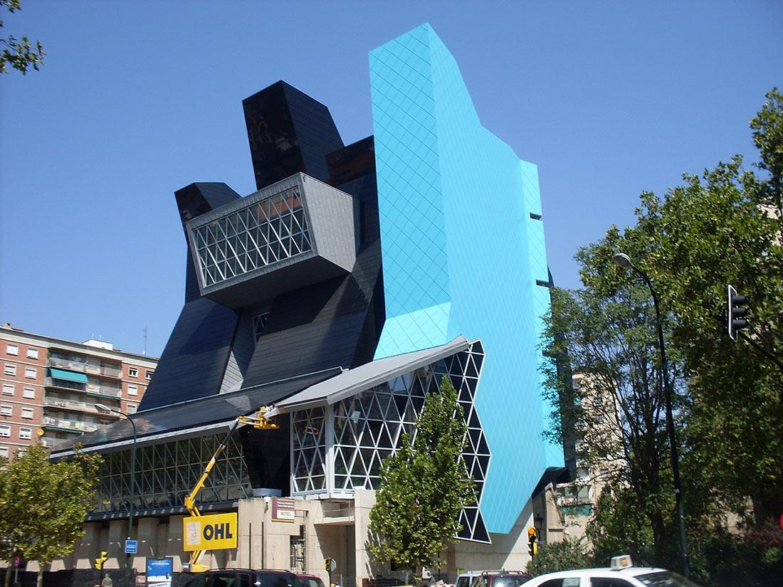 Музей Пабло Серрано