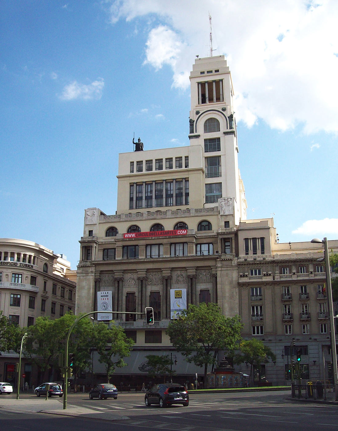 Общество изящных искусств (Мадрид)