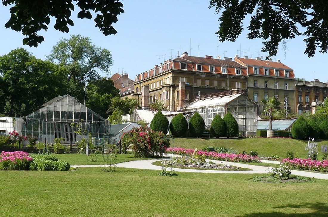 Загребский ботанический сад