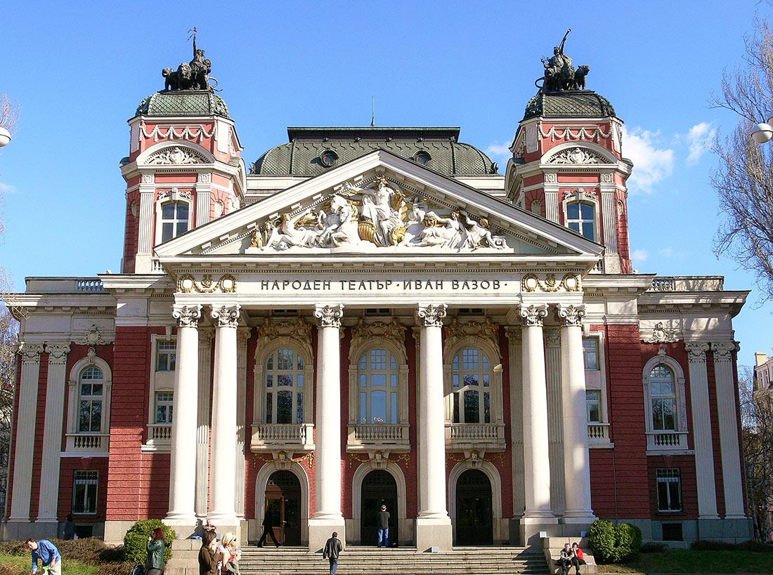 Национальный театр Ивана Вазова