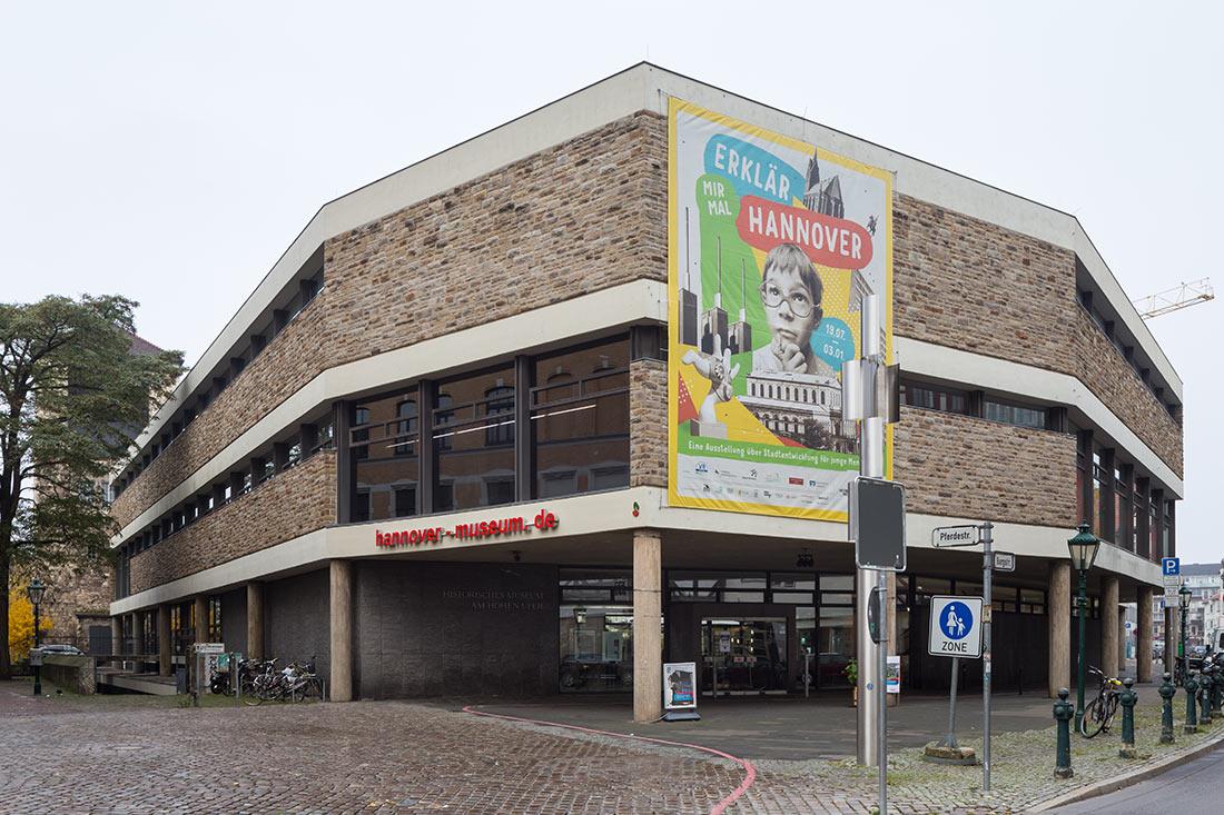 Ганноверский исторический музей