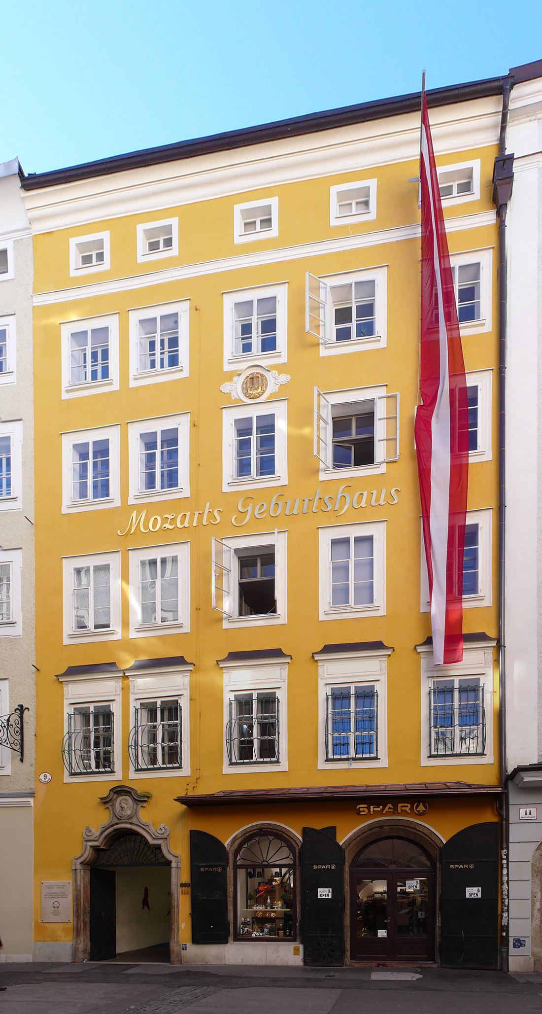 Дом, где родился Моцарт
