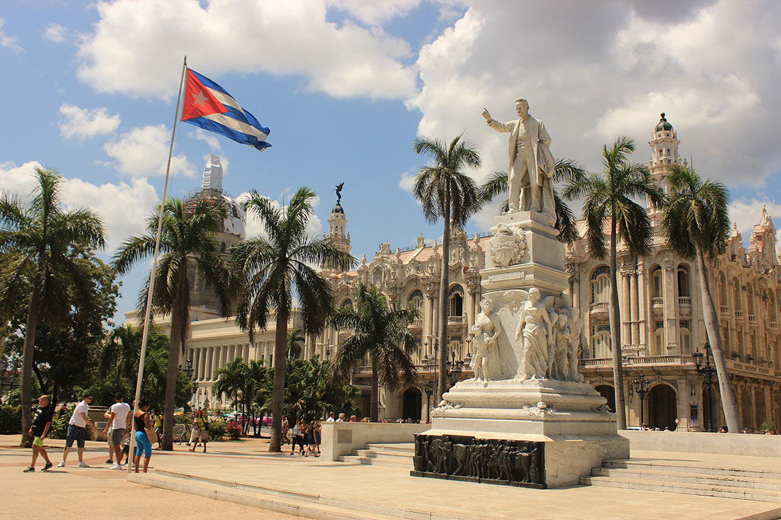 Гавана Вьеха