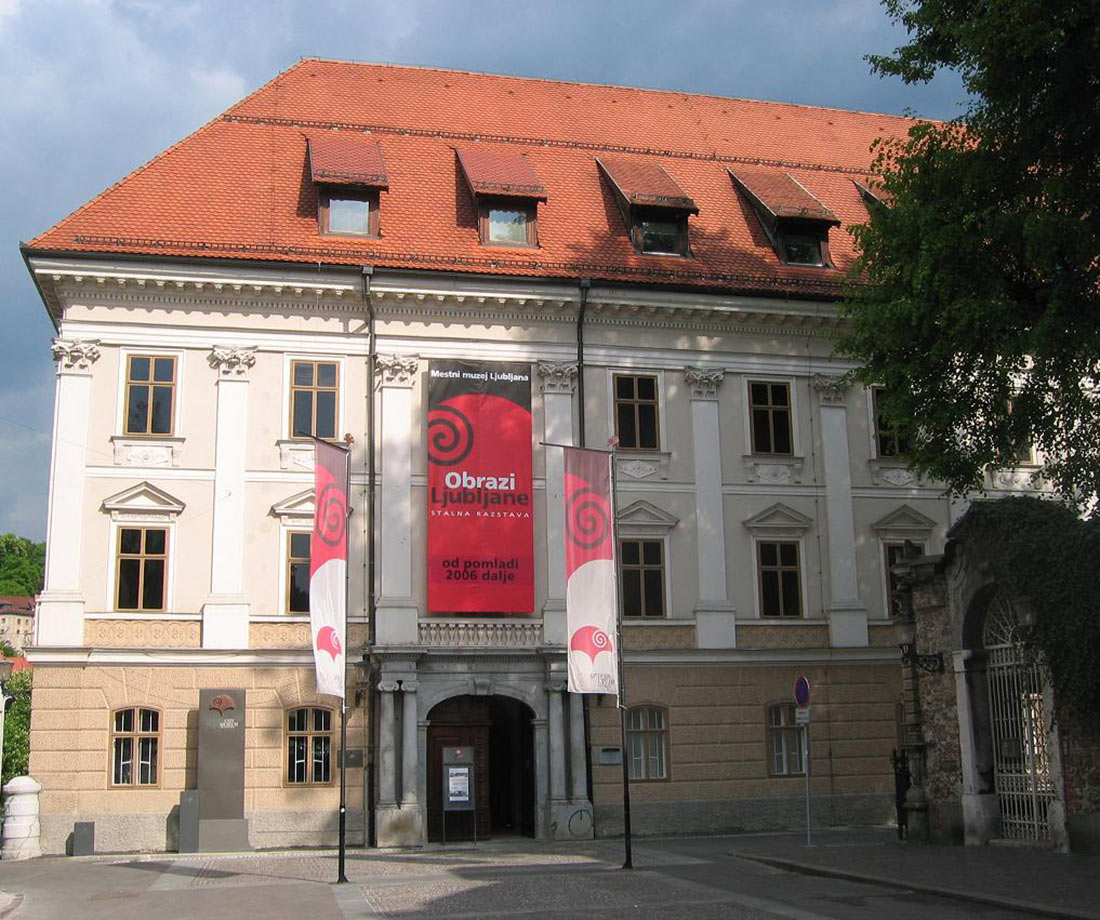 Городской музей Любляны