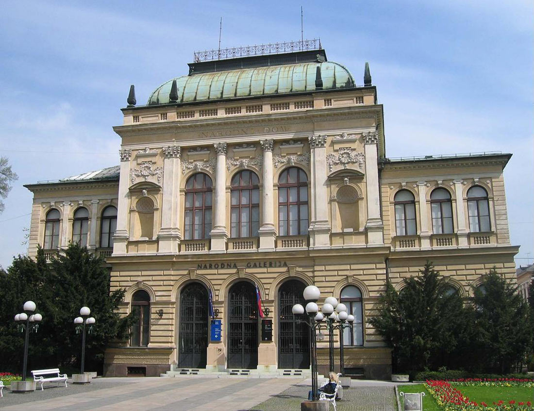 Национальная галерея Словении