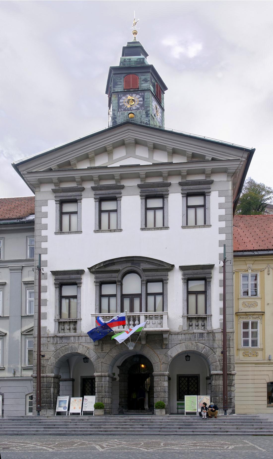 Ратуша Любляны