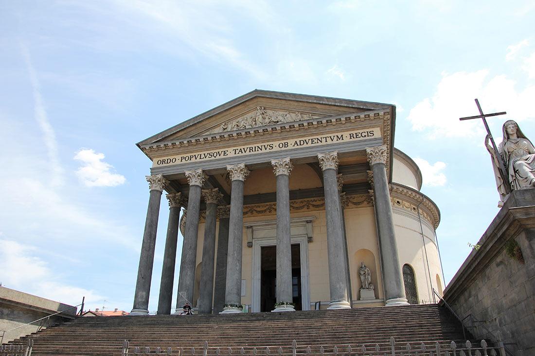 Церковь Гран-Мадре-ди-Дио