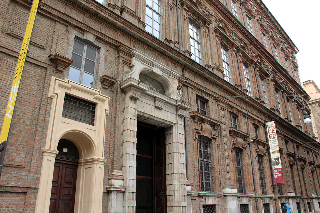 Достопримечательности Турина: Египетский музей