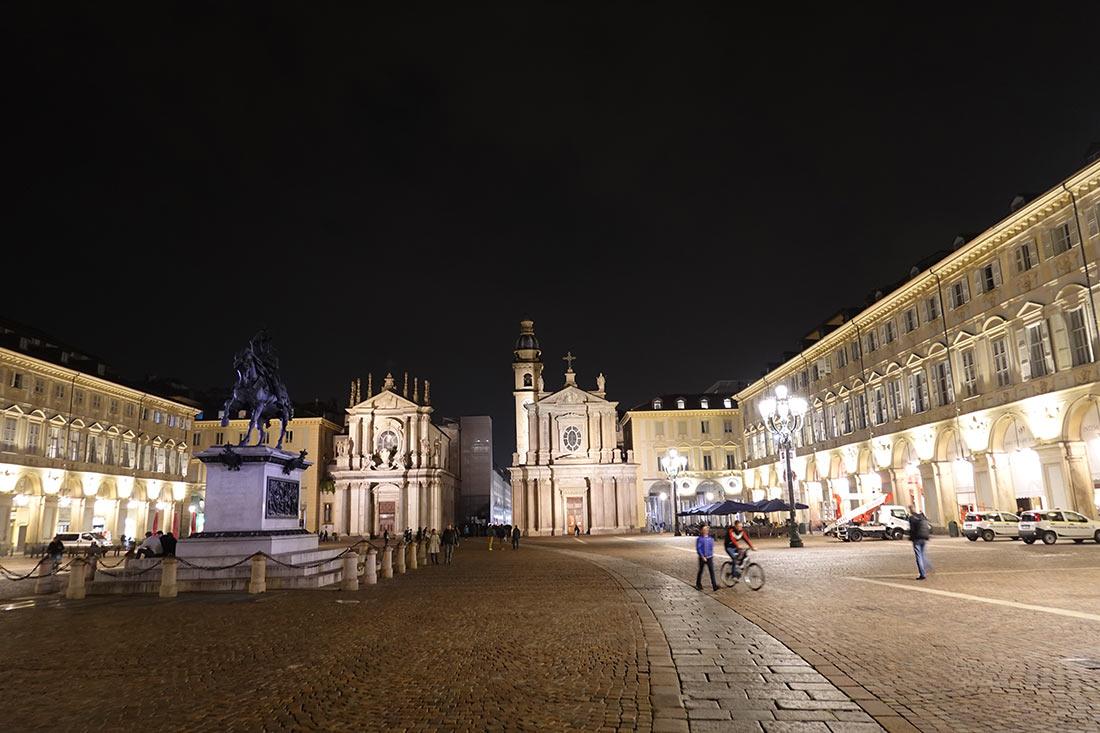Площадь Сан Карло