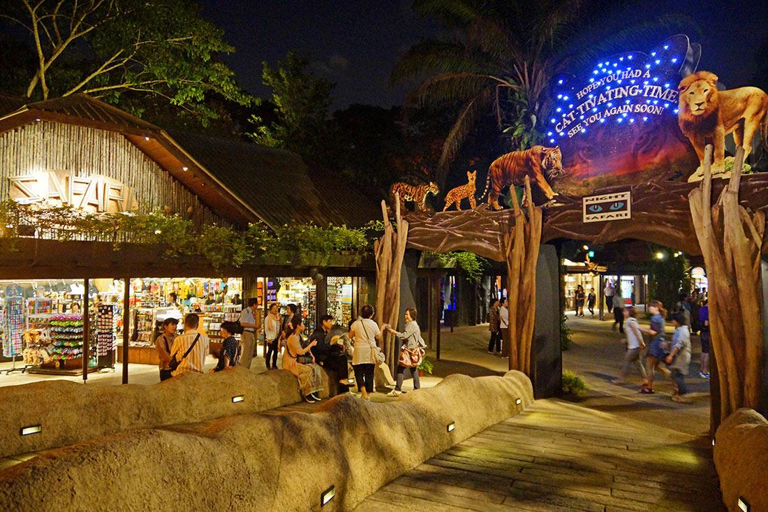Сингапурское ночное сафари