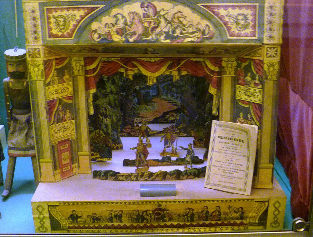 Музей детства (The Museum of Childhood)