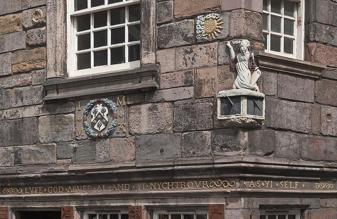 Дом Джона Нокса (John Knox House)