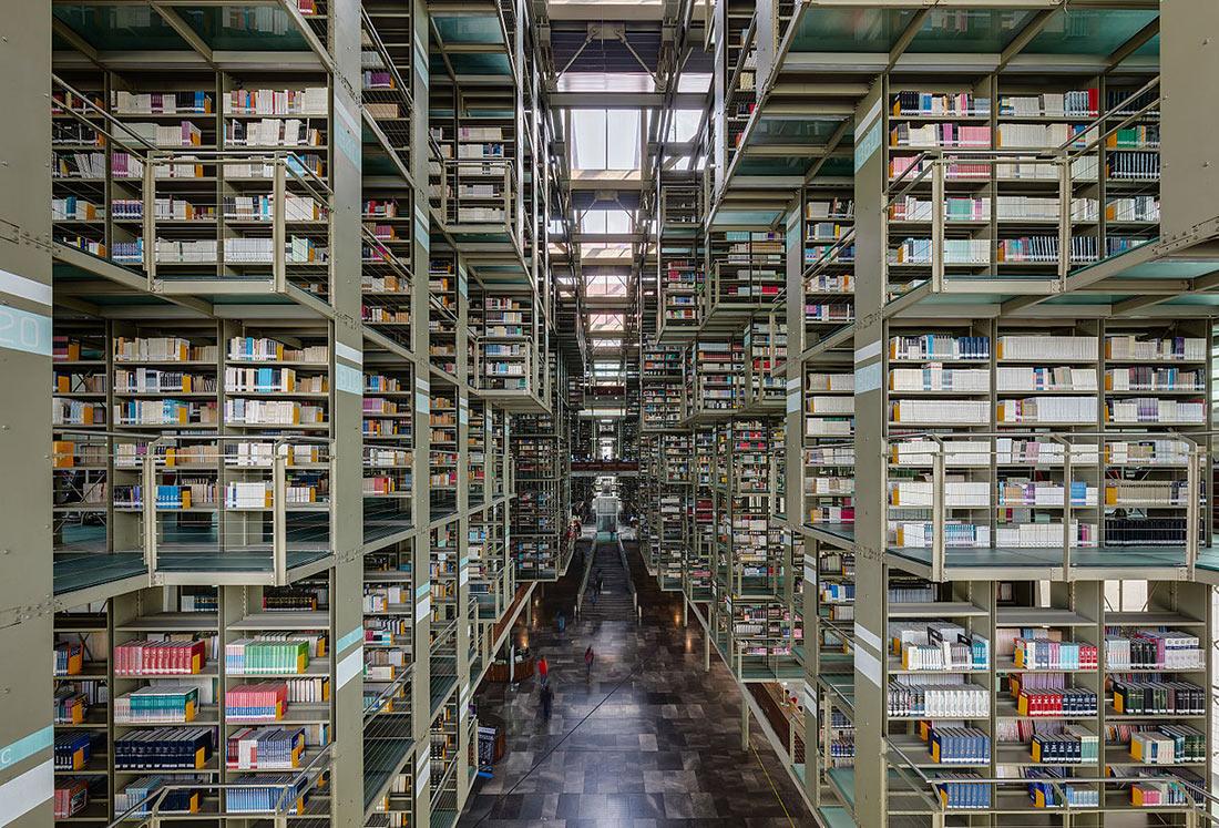 Библиотека Васконселос