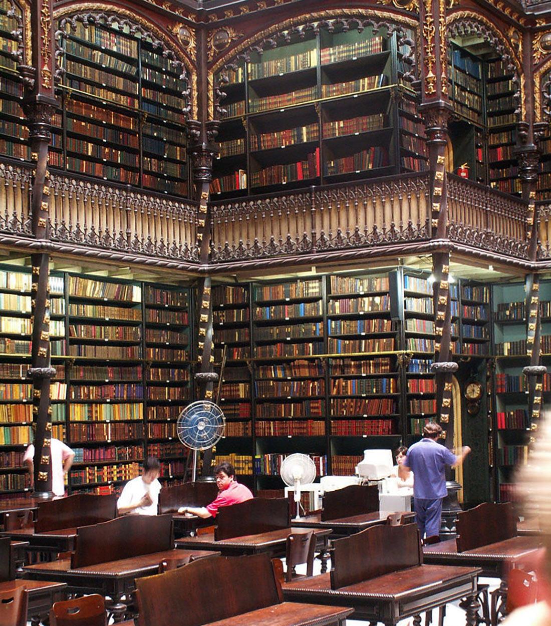 Королевский Португальский читальный зал